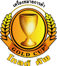 logo Gold Cup